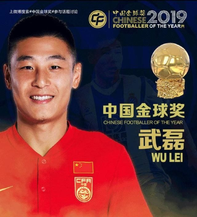 她连续两年主持中国金球奖,神似刘诗诗,被誉为最美足球主播!