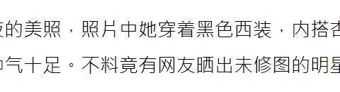 她出生台湾, 却屡被台媒霸凌, 原因是她承认自己身份