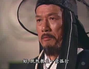 东方不败已被任我行选为接班人,为何要提前政变?这是金庸的隐喻