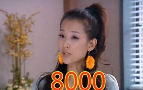 爱情公寓:他们的收入在上海是啥水平?张伟仅四千