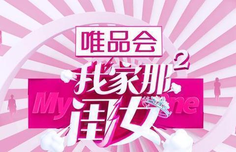 《我家那闺女》预告片出来网友纷纷点赞宋茜,用锅喝汤真实的可爱