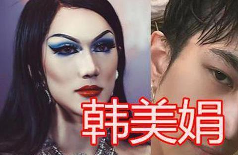 """有种""""变化""""叫网红卸妆,韩美娟VS李佳琦,看到艾比:像初恋!"""