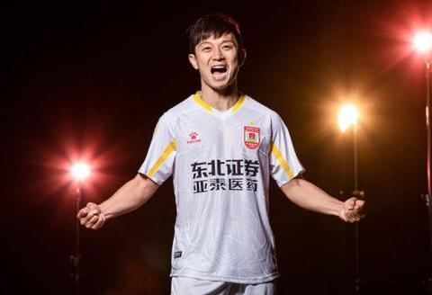 长春亚泰足球俱乐部官方公布球队2020赛季中甲联赛主客场的球衣