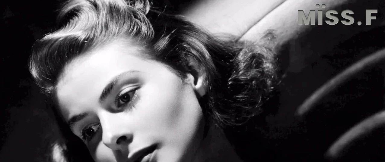 只知道梦露赫本,那你对四五十年代的美人一无所知