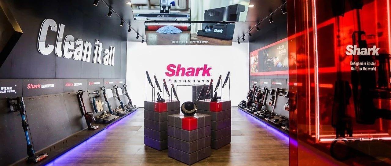 涂鸦情报局 JS环球生活今年将在国内推出Shark高端厨电及扫地机器人