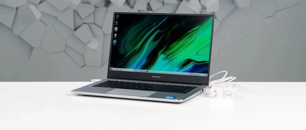 聊一款内存升级的笔记本电脑