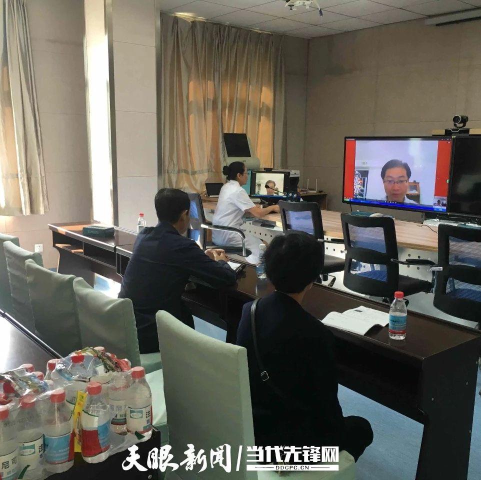 兴义市人民医院:远程医疗打造智慧医疗新场景