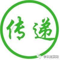 上交、浙大等高校2020年外语类保送生、高水平运动队测试结果可查