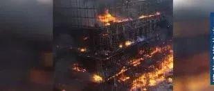 一学校突发大火 现场浓烟滚滚!原因又是它!