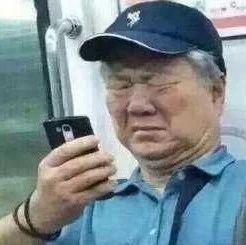"""2019年 A股六大""""奇葩新闻"""""""