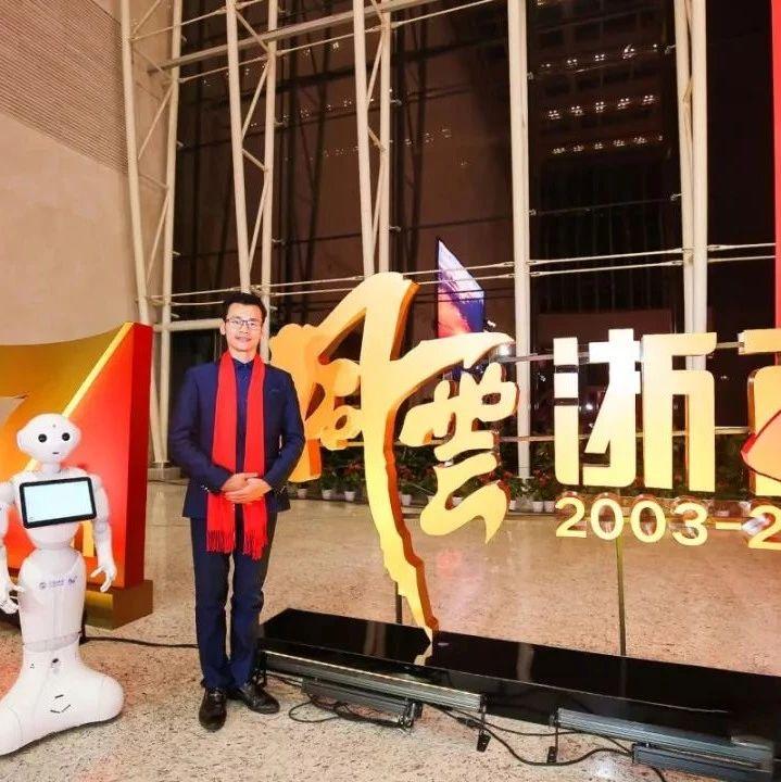 浙商大会风云再起:5G+AI+VR带来视频直播革命!
