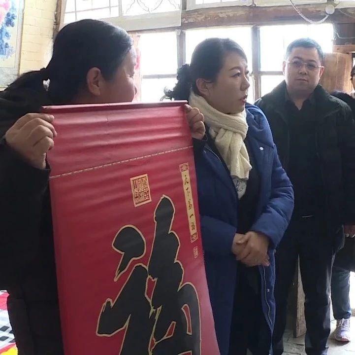滕云走访慰问计划生育特殊家庭