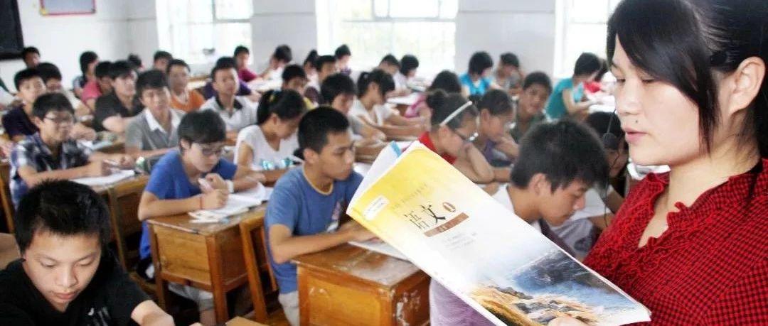 重磅!《广东省中小学生减负工作实施方案》印发!实施时间是...
