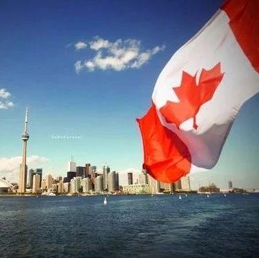 加拿大移民监普及知识来啦!除了留学,加拿大也是移民的好去处!