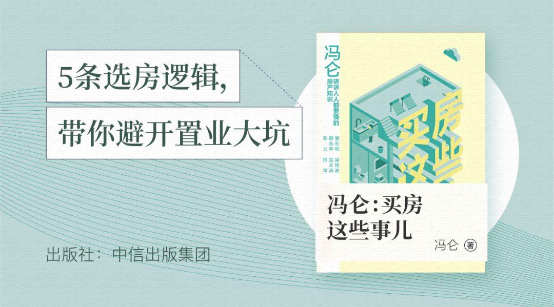 http://www.k2summit.cn/shehuiwanxiang/1876754.html