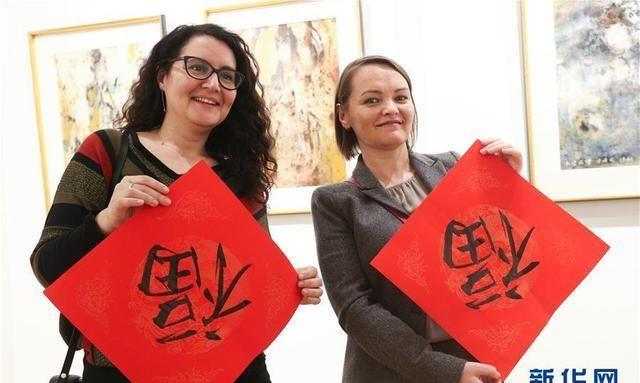 """布鲁塞尔举行""""中国年·共欢乐""""活动"""