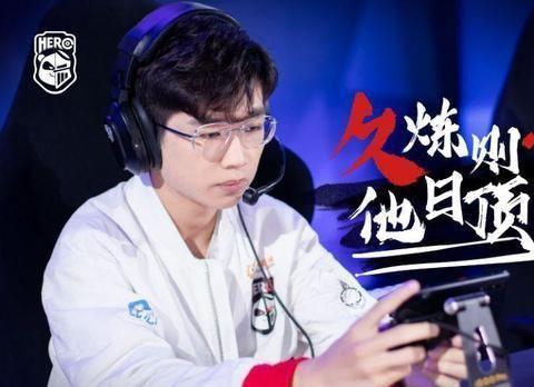 久诚官宣加入DYG成梦之队最后一块拼图!DYG成转会期最大赢家?