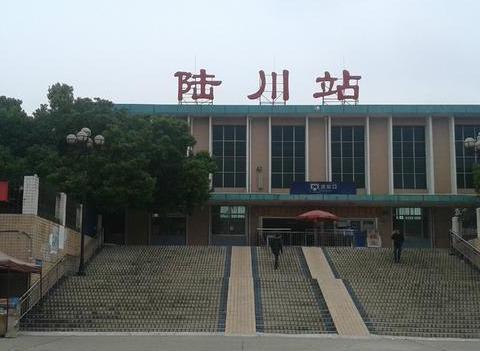 广西壮族自治区陆川县重要的铁路车站——陆川站