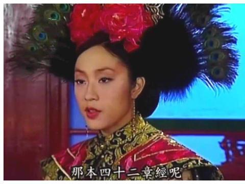 用一把扇子代替旗头的后宫女子,陈法蓉霸气、伊能静小公举风