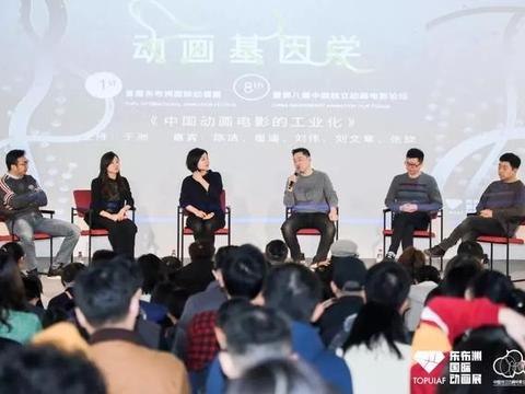 《白蛇:缘起》《风语咒》等制片人,分享国产动画工业化的核心