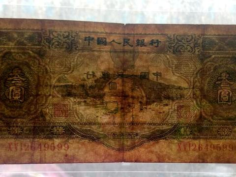 老人收集多年的一张老钱币,只发行一次,专家:价值很高!