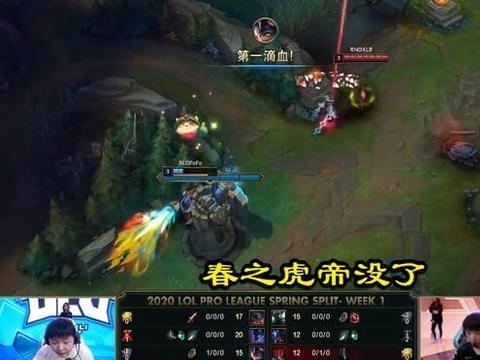RNG首秀暴露缺点,Mata不懂中文BP,小龙堡被中上强行带崩