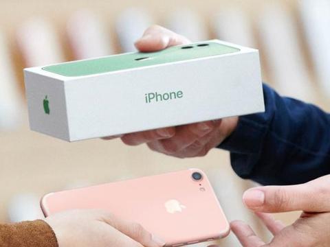 「创作开运礼」出货量突破两亿部,二手手机和新手机,如何选择?