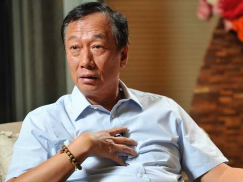 福布斯中国台湾富豪榜:郭台铭身家缩水4亿美元,无奈让出首富