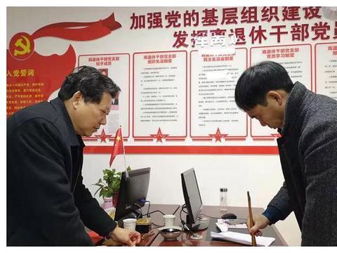 陕西安康:朝阳社区携手民盟安康市委会书画家迎新春送祝福