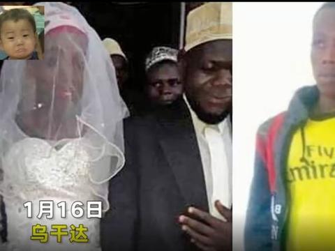 一男子新婚后警察来访,男子错愕:不知道自己的妻子竟是男的