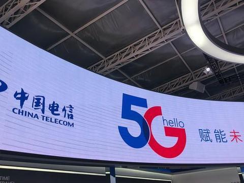 中国电信放大招,5G套餐资费降价将至?中国移动升级神州行回击