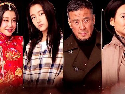 关晓彤碾压刘晓庆和惠英红,为了不尴尬淘汰杨坤,没内幕谁信?