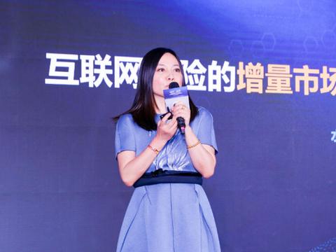 水滴保险商城副总裁李佳:如何挖掘互联网保险的增量?