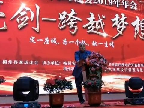 """""""年会宣!梅州客家签下广东球员杨一虎、史亮、梁学铭"""""""