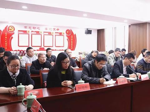 我市召开2020年援藏援疆援青教师新春座谈会