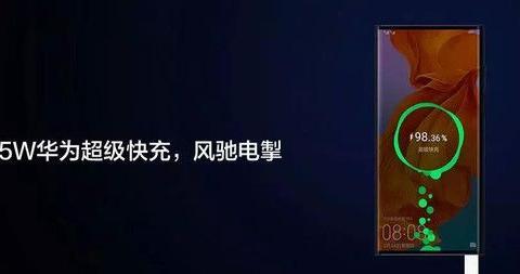 2019华为十大黑科技盘点:麒麟990 5G鸿蒙OS受关注