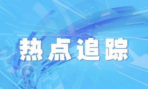 张军:涉案未成年人犯罪手段残忍必须依法惩治