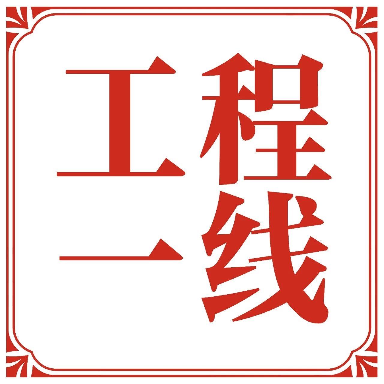 零配重+全球首台:白鹤滩水电站百万千瓦机组再创新纪录