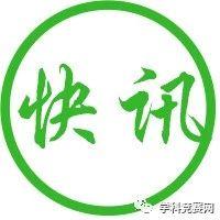 2020北京新高考方案出炉!高考时间变为4天,本科普通批可填30个志愿