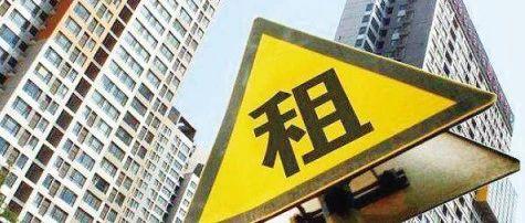 """【世相】多部委重拳整治租房市场秩序 """"二房东""""纳入监管"""