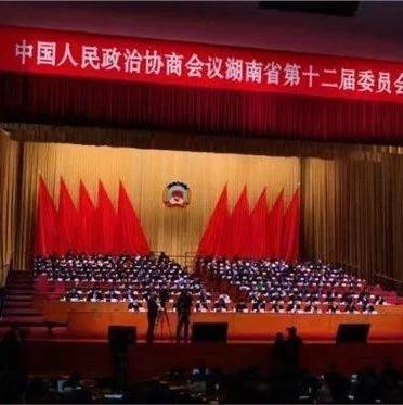 湖南省文史研究馆馆员曾昭才积极建言献策