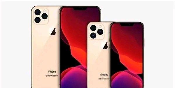 5.4英寸新iPhone曝光!仔细一看,这不就是iPhone8的全面屏版吗