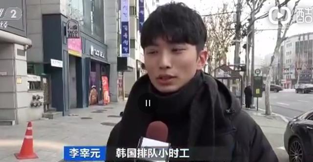 比中国学生压力还大,补课需要排队抢位