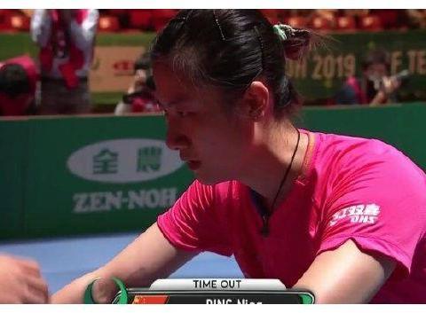 釜山世乒赛排兵布阵,丁宁入选奥运优势明显,只剩最后一个名额