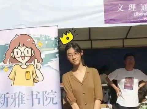 清华大学2位最美本科生,一位是诗词才女,一位是国际生