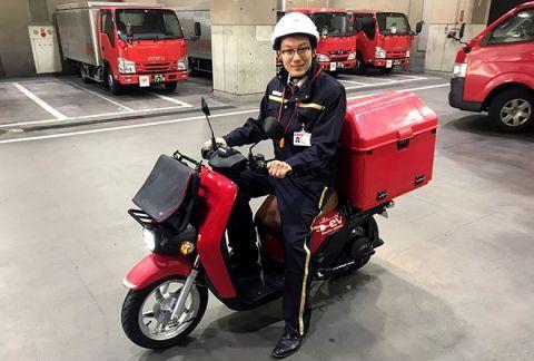 《日本邮报》首次在东京推出电动滑板车进行邮件递送
