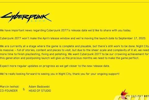 《赛博朋克2077》延期至9月17日发售 CDPR需要更多时间完善