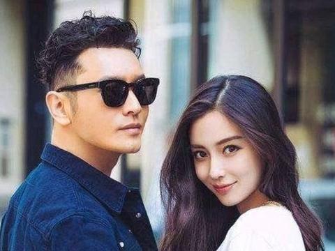 黄晓明baby为儿庆生视频曝光,邓超陈赫露面