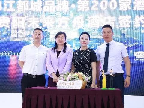 2019迈点MBI|锦江都城、白玉兰、锦江之星表现优异引侧