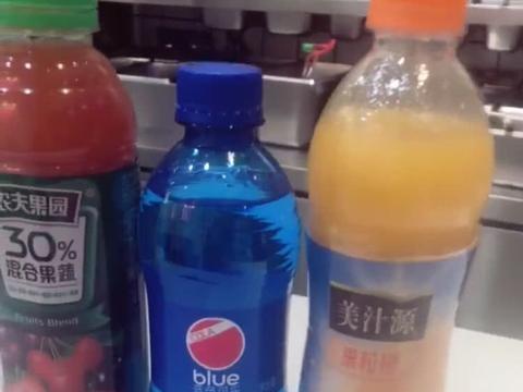 三种常见饮料调制一杯无酒精鸡尾酒,成果美翻了,网友:能喝吗